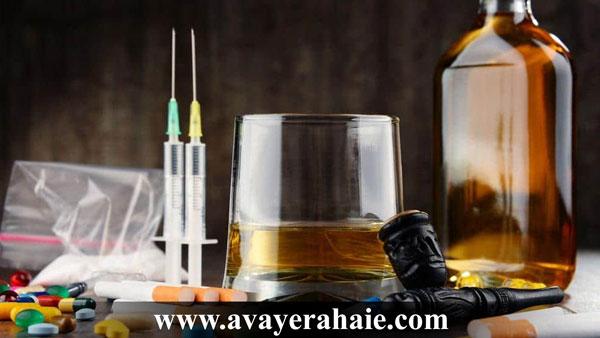 مرکز ترک اعتیاد: مصرف چندیدن ماده مخدر مختلف