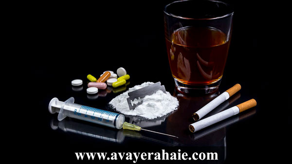 تاثیر بسیار منفی مصرف چند مواد مخدر از نظر کمپ ترک اعتیاد (آوای رهایی)