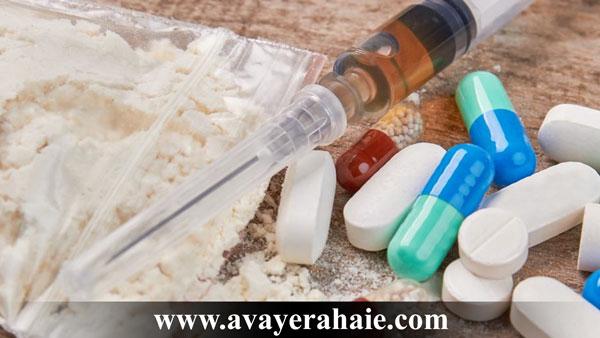 کمپ ترک اعتیاد: خطرات مصرف چند مواد مخدر همزمان