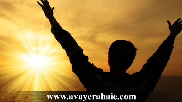 تمرین اصل روحانی تسلیم